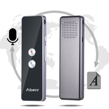 Portable Voice Translator Device