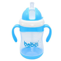 Bobei Elephant 300ML Baby Feeding Bottles Kids Cup Drinking Feeding Bottle Sippy Cups With Handle Baby