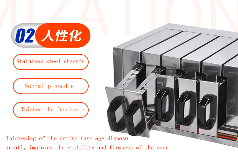 HTB1PahMN7voK1RjSZFDq6xY3pXao - 1  electric oven machine for Commercial small electric grill equipment