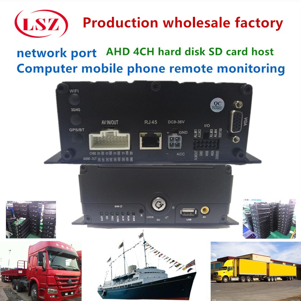 Car video recorder 4-channel HD SD hard disk monitoring dvr/AHD coaxial 720P truck bus monitoring remote monitoring цена 2017
