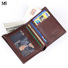 MS New Simple Men's Crazy Horse Leather Casual Credit Card Case ID Cash Photo Holder Organizer Wallet Bifold Hasp Wallet Q360(China)