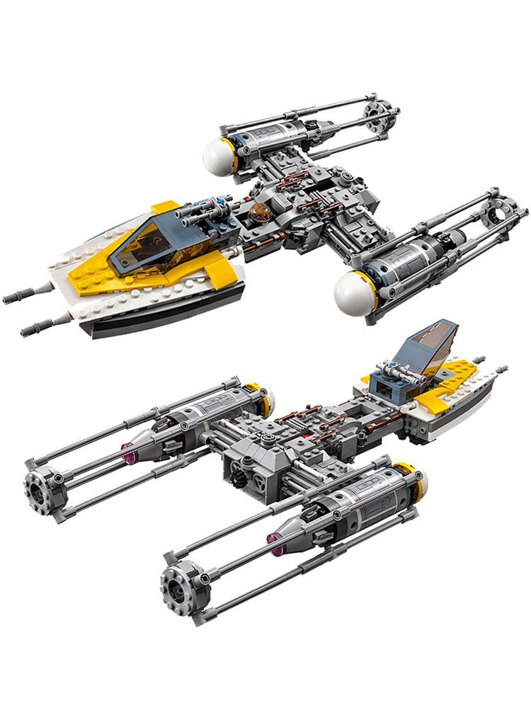 ENGINE BOOSTER GUN A SNOWSPEEDER PART VINTAGE Star Wars KENNER ship vehicle 2