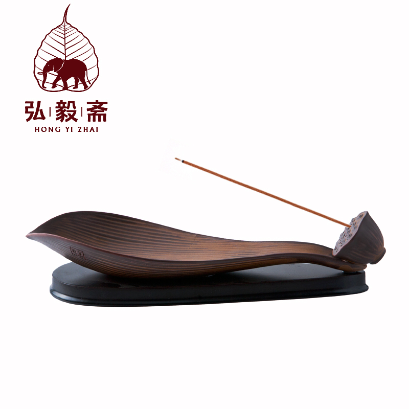 Yizhai tea imitation ancient lotus flowers inserted incense censer ceramic with horizontal wooden base