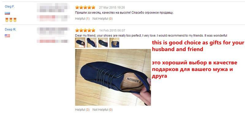 men shoes. (2)