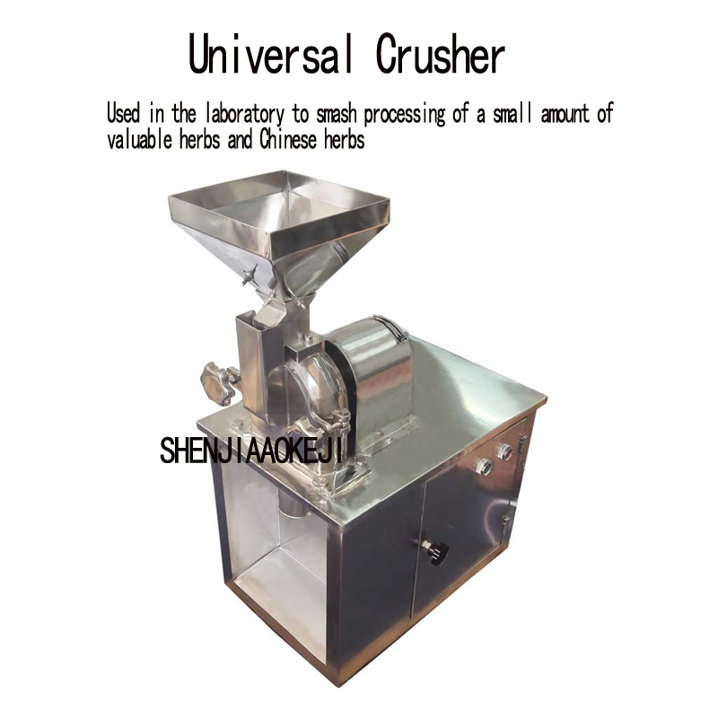 Universal pulverizer medicinal crusher stainless steel chinese medicine crushed experimental crusher machine 220V 1100W