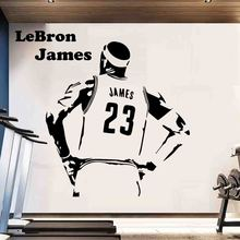 Lakers Chosen one 23 LeBron James Vinyl Wall Stickers Wallpaper Kids Room Nature bedroom Decor Decoration