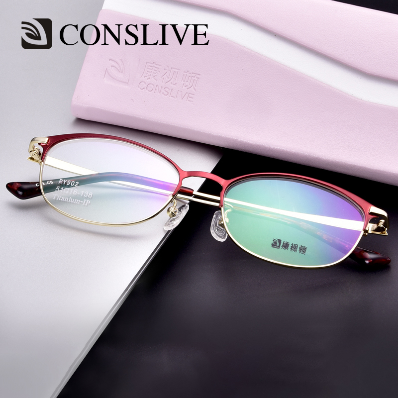 Prescription Glasses Progressive Photochromic Women Eye-Frames Myopia Multifocal Titanium