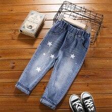 AJLONGER Letter Kids Boys Pants Trousers Clothes New Hot Casual Cotton Elastic Waist Pencil Pants for Boys Children Clothing цена и фото