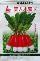 1 original pack  350+pcs Red Sausage Radish Seeds,vegetable seeds free shipping