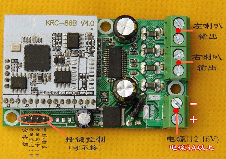 4 стерео 2*15 Вт <font><b>Bluetooth</b></font> D класс усилителя совета модуль группа умный дом динамик B KRC-152TH версия