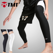 TMT Non-slip white no stock Leg Warmers Sunscreen Breathable Compression Sleeve Leg Muscle Protection Football Soccer Running(China)