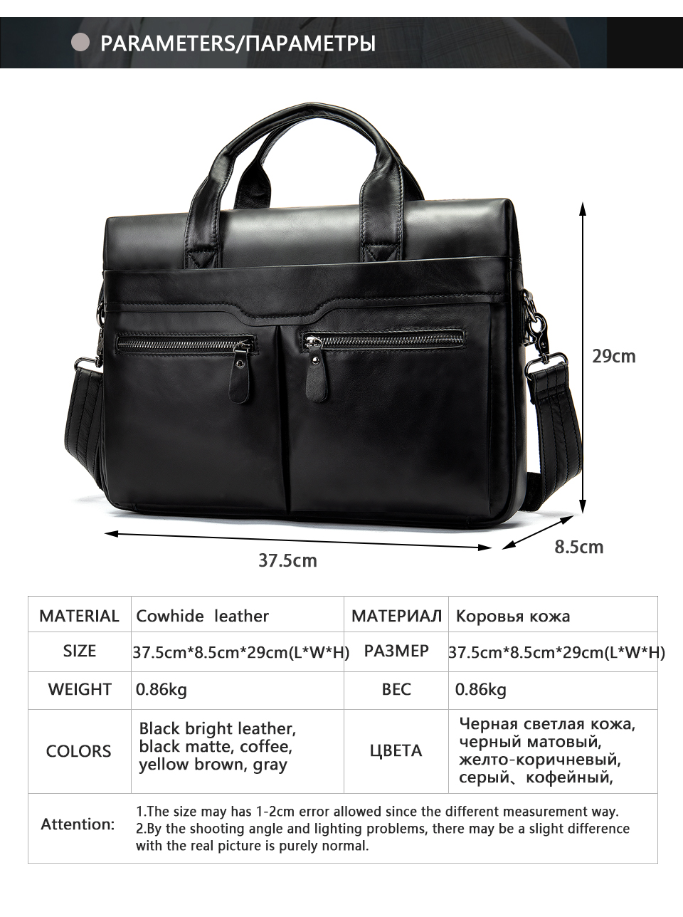WESTAL genuine leather bag for men's briefcase bussiness laptop bags for documents messenger handbags tote briefcase 9005