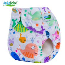 Ananbaby Fashionable Baby Pocket Cloth Diaper Breathable Nappy Adjustable Cotton Cloth Nappies 5pcs Diapers Without Inserts