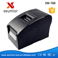 76mm High Speed  Fashion Design 4.5line/sec  USB Impact  Dot Matrix Receipt Printer SM-76II