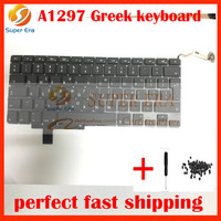 10pcs Lot Brand New Greek Greece Keyboard Without Backlight For Macbook Pro 17 1 A1297 Greek