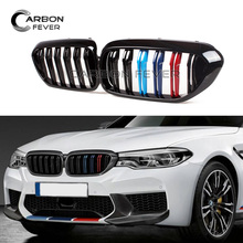 G30 G31 Black front Grille F90 M5 Kidney Grill for BMW 5 series 2017 2018 for bmw g30 m5 style kidney abs plastic black and m colour auto car styling front racing grill grille for bmw g30 new 5 series