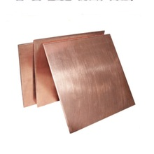4Pieces/Lot  0.8x100x100mm. DIY Copper Plate Red Pure Copper Sheet 0 3 200 1meter red copper foil strip copper sheet plate 99 9% high purity