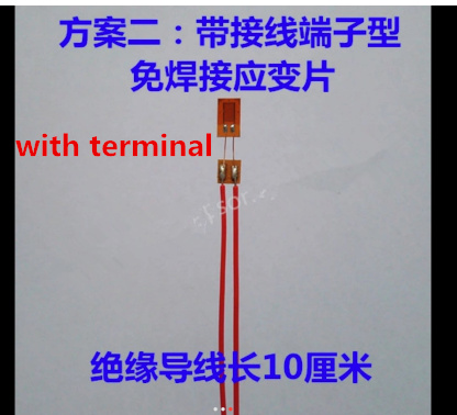 100pcs 10CM Leading wire 120 5AA without welding strain gauge Reinforcement strain gauge with terminal metal