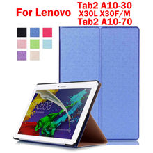 Tab3 10 negocio tb3-x70f/m de cuero de la pu case para lenovo tab2 a10-70f a10-30 x30l x30f tablet case fundas para lenovo tab 2 a10 30