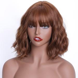 Image 2 - MERISI волосы синтетические волосы коричневые 9 цветов короткие волнистые парики для черных женщин фиолетовые парики с челкой HeatHeat Resistan