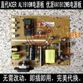 "Free Shipping: The AL1916W Power Board ViewSonic VA1912WB pressure plate VA1916W DAC-19M005 ""USED"""