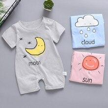 Одежда для малышей; ropa; Детский комбинезон для новорожденных; комбинезон с короткими рукавами для маленьких мальчиков и девочек; комбинезон с принтом солнца, облака, Луны