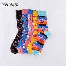 WPLOIKJD Fashion Casual Antiskid Harajuku Hip Hop Cotton Men Socks Pattern Personality Guitar Happy Socks