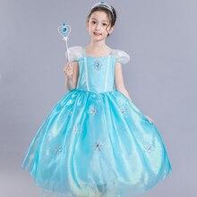 Girls Ice Short Sleeve Aisha Princess Dress Halloween Christmas Children's Performance Dress