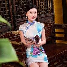 New Design Summer Elegant Cheongsam for Women Short Sleeve Traditional Chinese Clothing Lady  Evening Dress