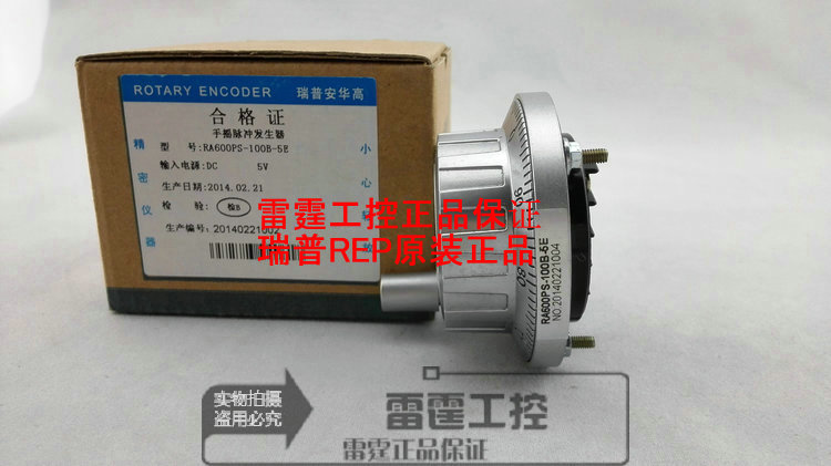 REP Original Rip incremental encoder RA600PS-100B-5E 5V voltage outputREP Original Rip incremental encoder RA600PS-100B-5E 5V voltage output