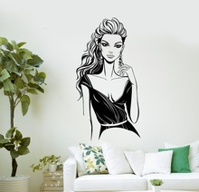 Wall Decal Sexy Woman Beauty Salon Spa Evening Gown Dress Vinyl Sticker 2LR6