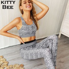 Sport Suit Women Tracksuit High Waist Yoga Set Gym Clothing Fitness Running Workout Sports Wear For