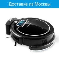 (Доставка из Москвы) LIECTROUX B2005 PLUS робот пылесос с танком для воды (влажная и сухая уборка) сенсорный экран, фильтр HEPA,моющий бак,виртуальная ст