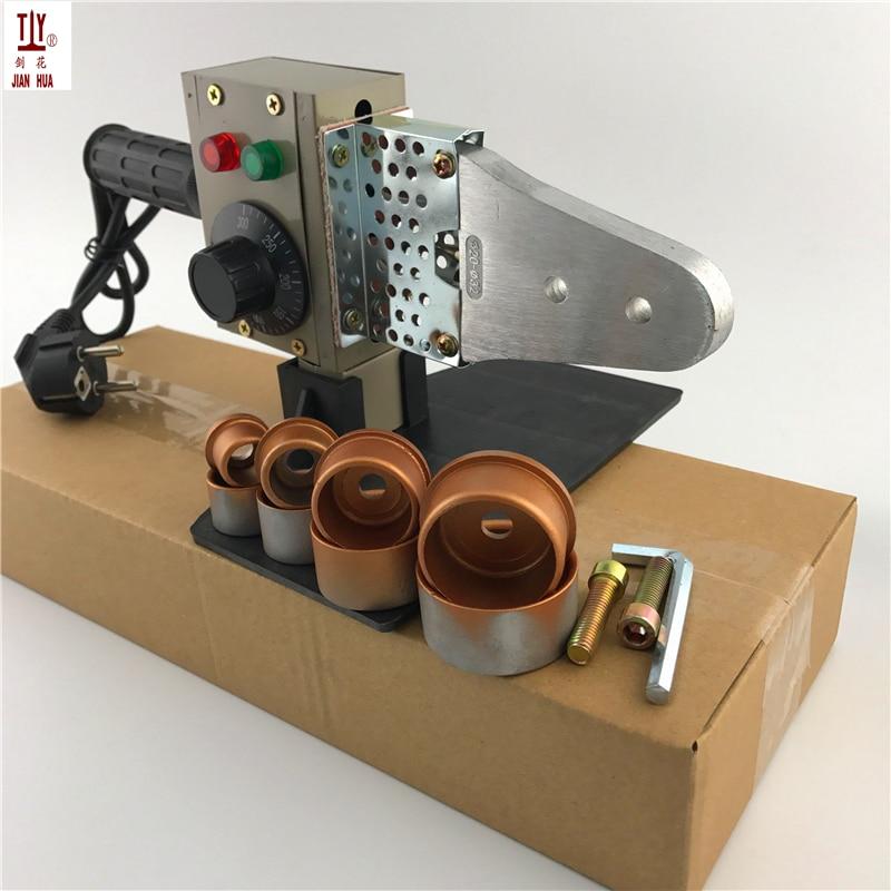 1 Set Plumbing Tools 220V 600W Temperature Controled Ppr Welding Machine Plastic Tube Wlelder Pipe Welding Machines