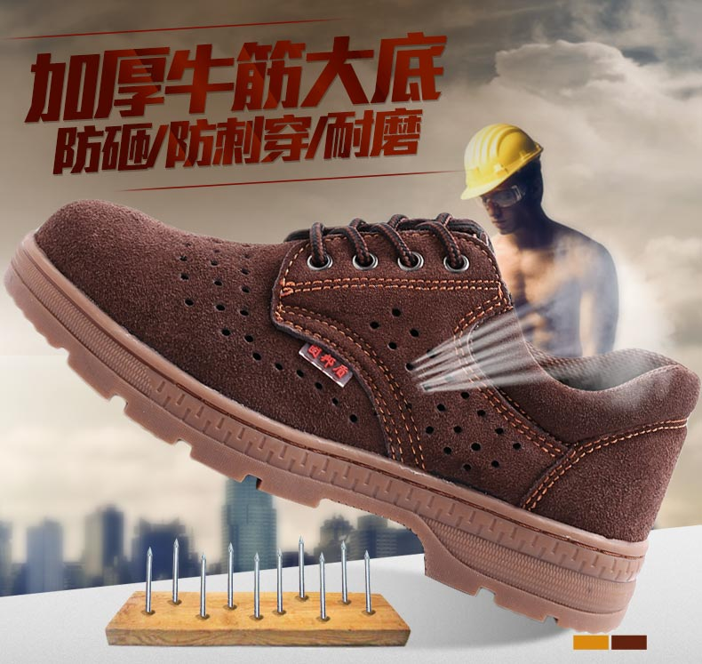 men s work boots steel toe work shoes anti skid Insulated shoes anti piercing cow leather