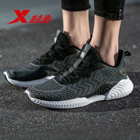 881219119066 XTEP Professional Light Weight Air Mesh Honeycomb Damping Breathable Men's Sport Sneakers Running Shoes