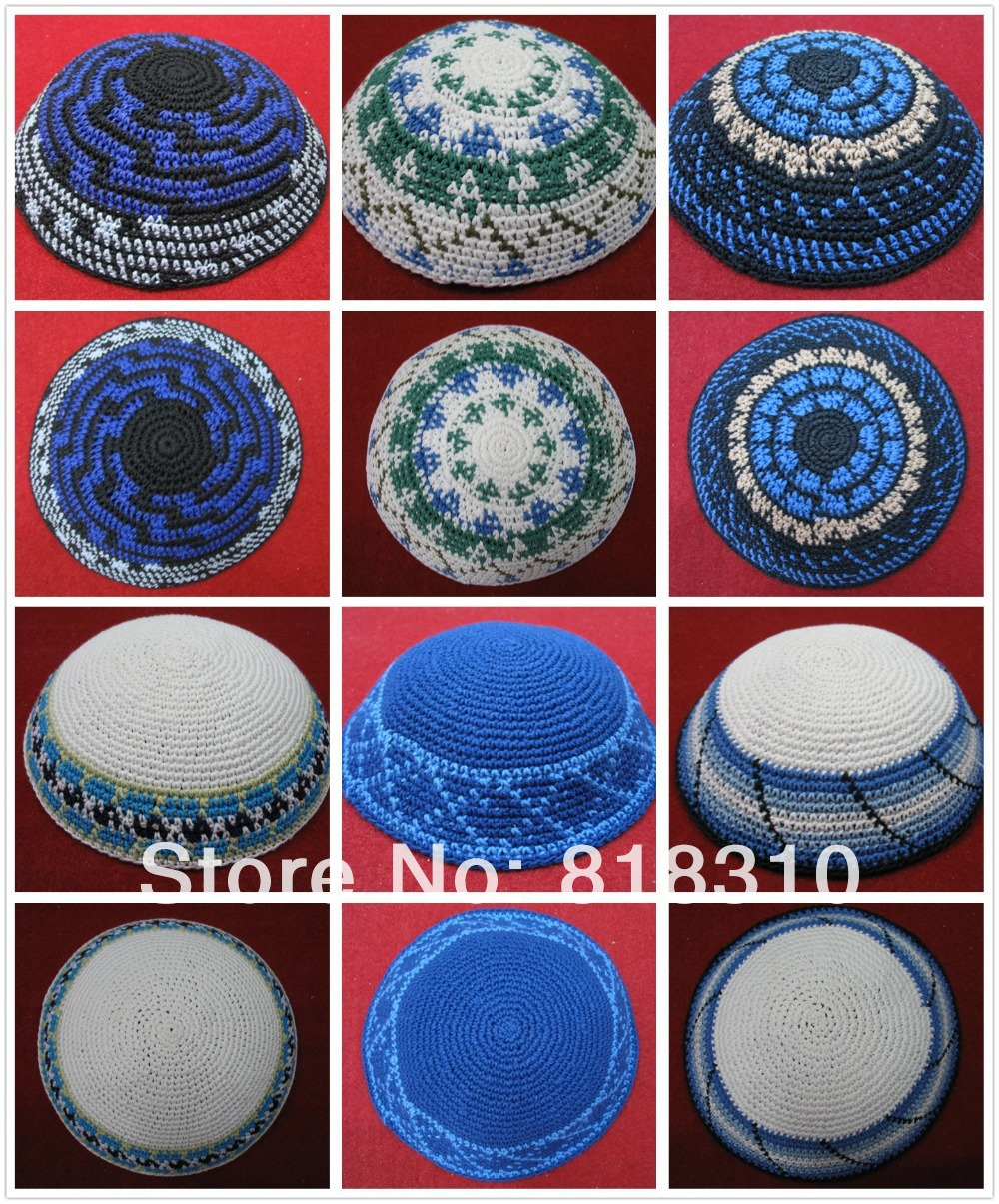 DMC HANDMADE KNITTED YARMULKE KIPPAH KIPPOT 16/17CM UNDER ENQUIRY ...