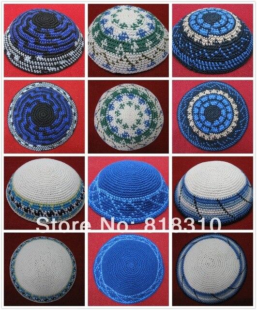 Dmc Handmade Knitted Yarmulke Kippah Kippot 1617cm Under Enquiry