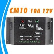 10A 12 В Солнечного Контроллера Заряда 24 В ШИМ СВЕТОДИОДНЫЙ Дисплей с Устанавливаемым Нагрузки Модель CM1012 JUTA Juta Солнечный Регулятор