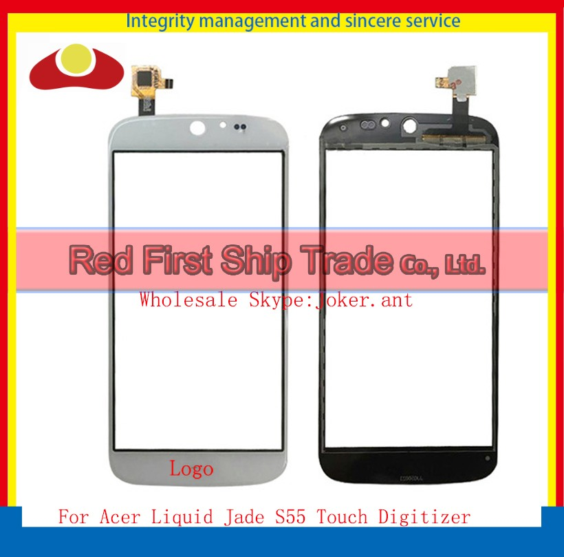 S55 Touch screen