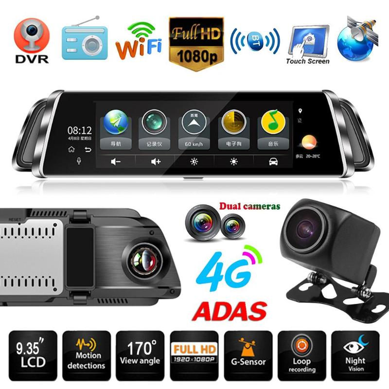 9.35in IPS Touch Screen Dual Lens 4G Android Car DVR Camera Rearview Mirror WDR ADAS Video Recorder Night Vision Dash Cam GPS anytek t33 5 0in ips touch screen car dvr camera video recorder dual lens adas built in esi electronic anti shaking dash camera