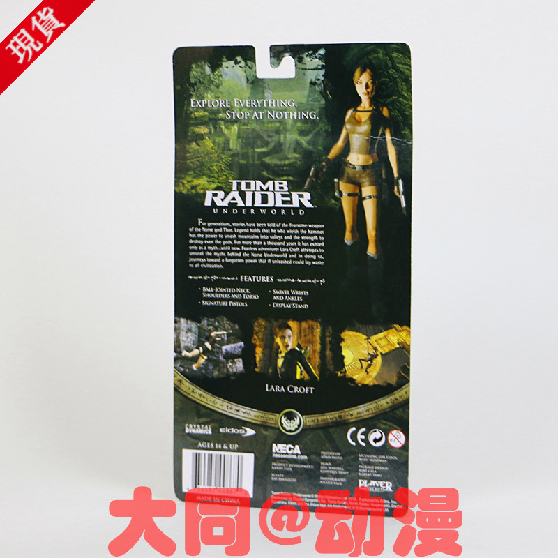NEW hot 18cm Tomb Raider Lara Croft collectors action figure toys Christmas gift doll