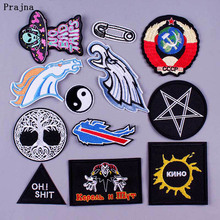 Prajna Rock Bikers Patches Hippie Ironing Patch for Clothing DIY Embroidered to Clothes Shirts Band Badge Accessories F