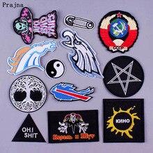 Prajna Rock Bikers parches Hippie planchar parche para ropa DIY parches bordados a la ropa camisas banda insignia accesorios F