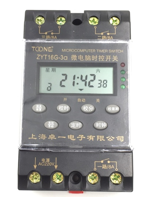 zhuo one three road multi loop control switch lamp timer timer switch kg316t zyt16g 3a - Lamp Timer