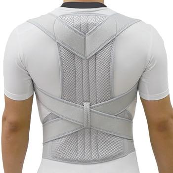 Scoliosis Back Brace Spine Corset Belt