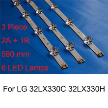 3PCS/Lot Brand New LED Backlight Strip For LG 32LX330C 32LX330H TV Repair Strips Bar A B TYPE Original Lamps