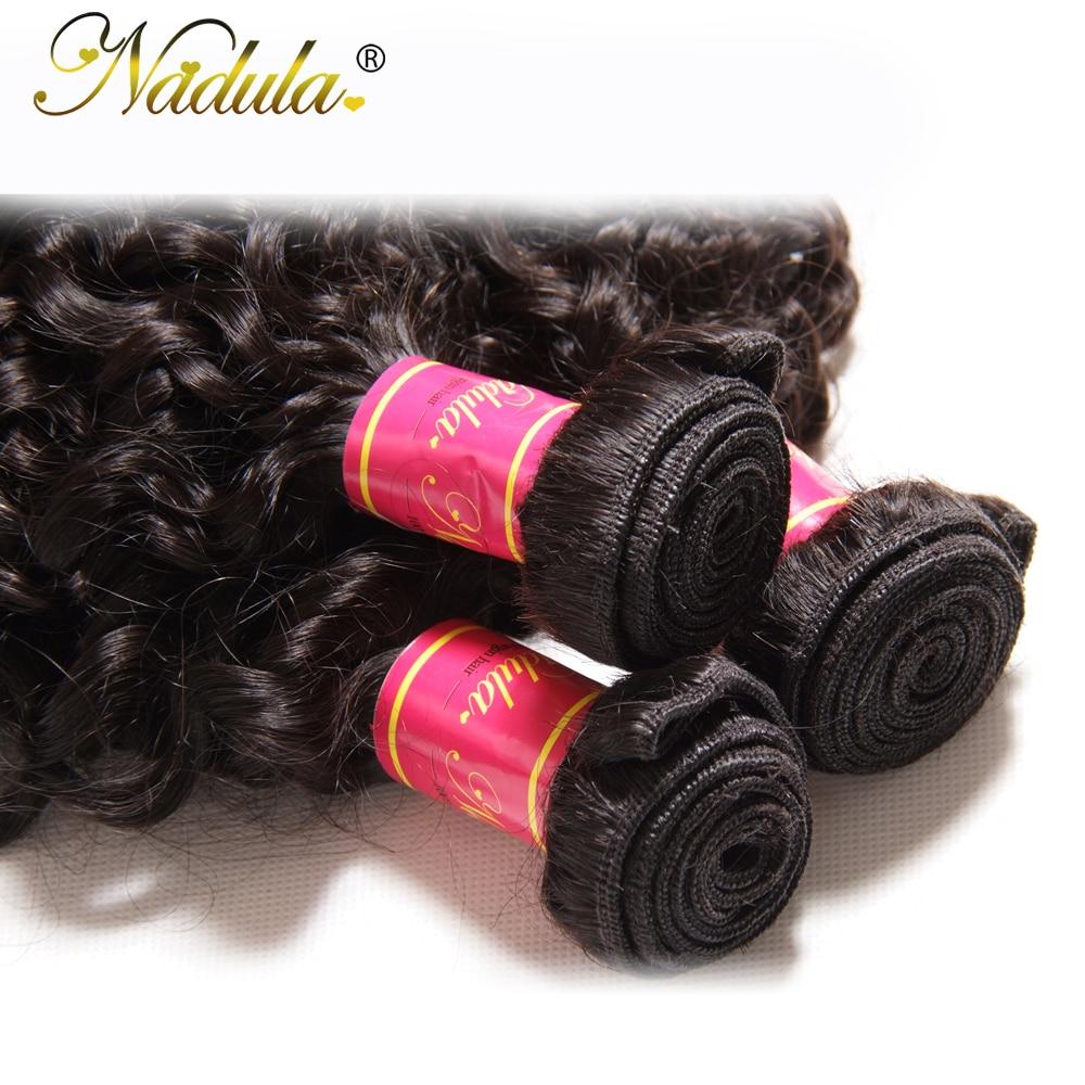 Nadula Hair Bundles  Culry  3 Bundles Deal 8-26inch  Hair s Natural Color  4