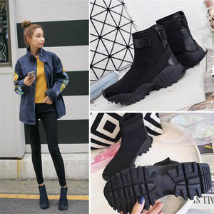 ea1c69cfa51 HAN WILD winter ankle boots Black Lady Autumn Shoes Woman