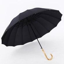 YADA 16 Bone Skull Handle Japanese Style Long Automatic Golf Umbrella Rain For Women Men Windproof Umbrellas Male YS395